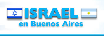 Israel en Buenos Aires